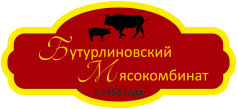 "ООО ""Бутурлиновский» мясокомбинат"""